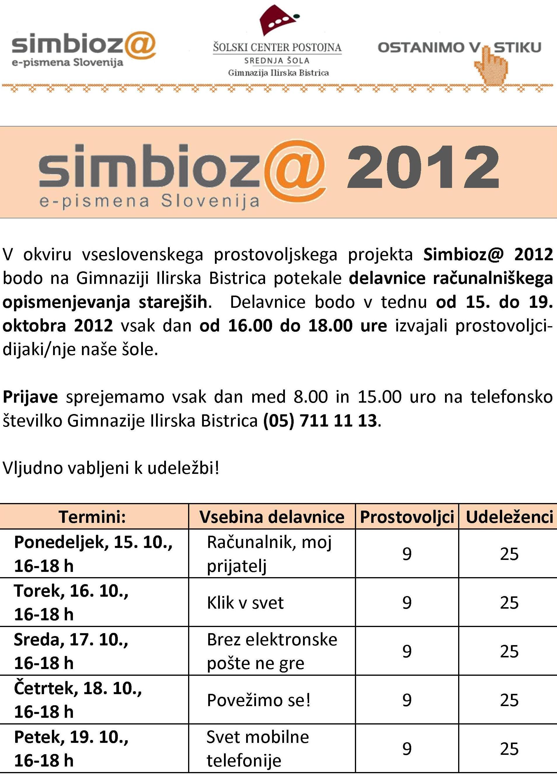 Simbioz p01a